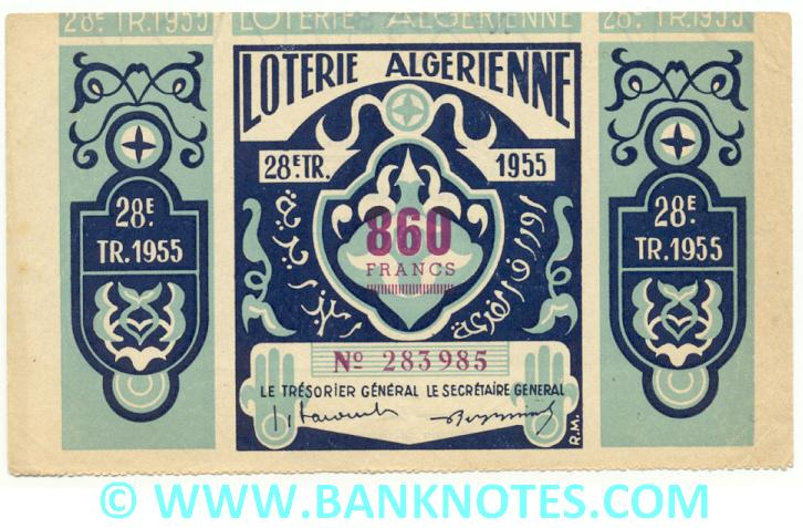 Algeria Lottery ticket 860 Francs 1955. Serial # 283985 (new) AU