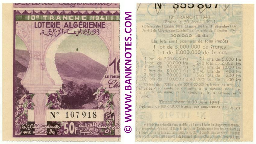 Algeria lottery half-ticket 50 Francs 1941. Serial # 107918 UNC