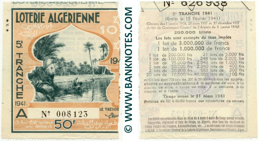 Algeria lottery half-ticket 50 Francs 1941. Serial # 008123 UNC