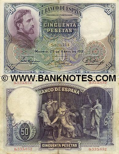 Spain 50 Pesetas 1931 (0,420,171) (circulated) F-VF