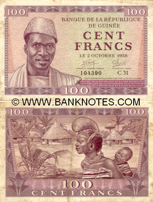 Guinea 100 Francs 1958 (C31/104390) (foxing) (lt. circulated) VF-XF