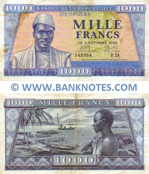 Guinea 1000 Francs 1958 (F24/142354) (circulated) VF