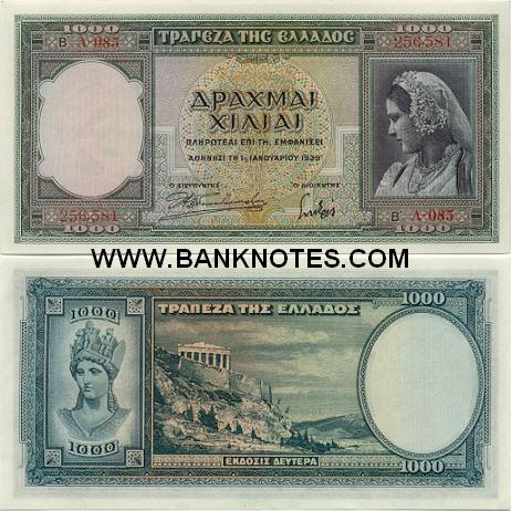 Greece 1000 Drachmai 1939 (M-092/945,387) (circulated) VF-XF