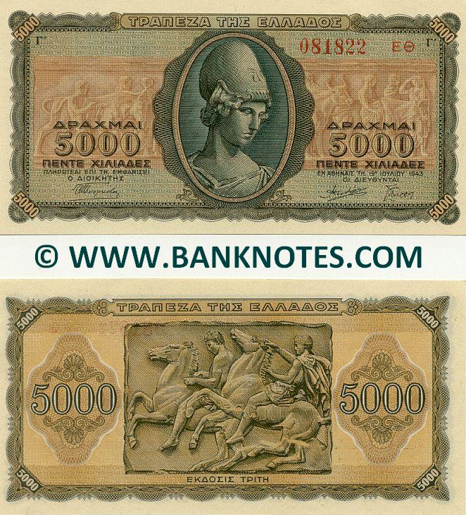 Greece 5000 Drachmai 19.7.1943 (0818xx ETheta) AU-UNC