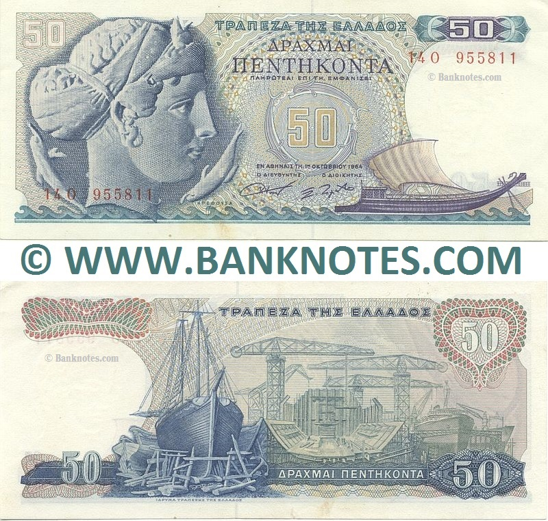 Greece 50 Drachmai 1.10.1964 (14O 955811) XF-AU