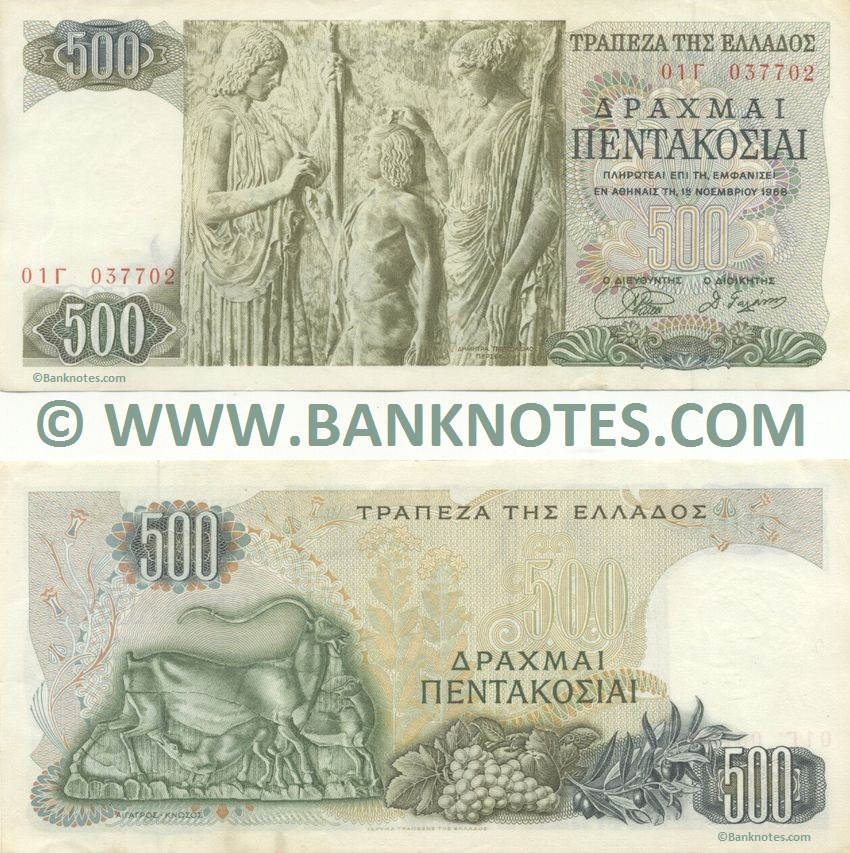 Greece 500 Drachmai 1.11.1968 (09K 336261) (circulated) VF