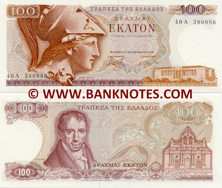 Greece 100 Drachmai 1978 (45A 6909xx) UNC