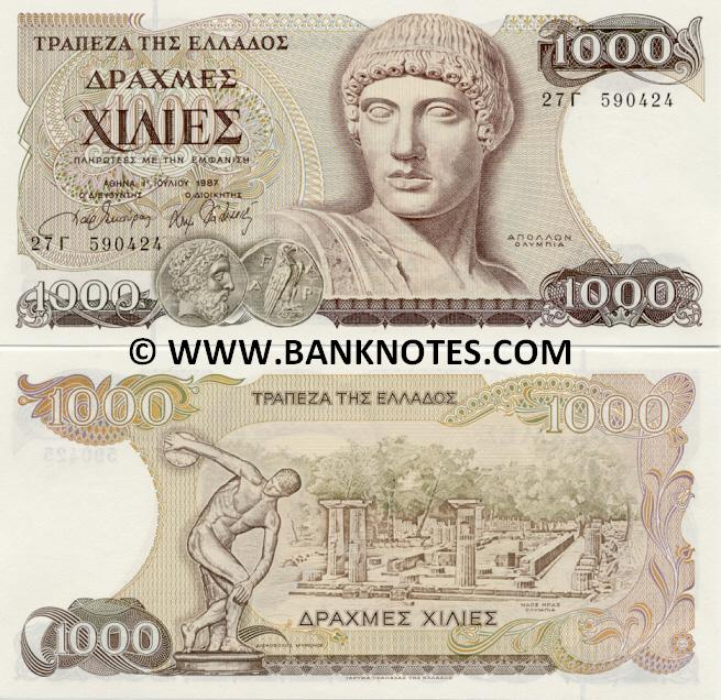 Greece 1000 Drachmai 1987 (27G 5904xx) UNC