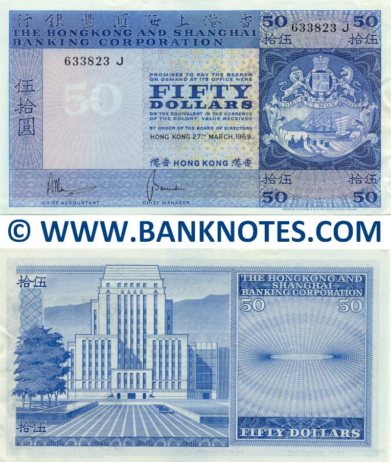 Hong Kong 50 Dollars 27.3.1969 (633823 J) (lt. circulated) XF-AU