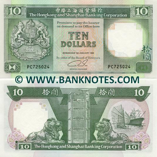 Hong Kong 10 Dollars 1.1.1992 (PC7250xx) UNC