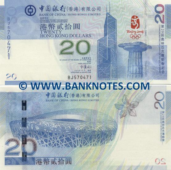 Hong Kong 20 Dollars 1.1.2008 (169981) (no folder) UNC