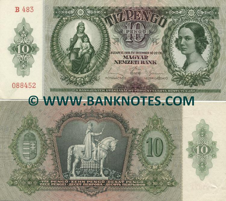 Hungary 10 Pengö 22.12.1936 (B Series) (circulated) VF