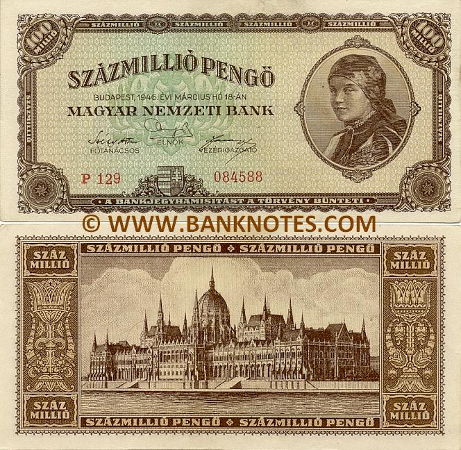 Hungary 100 Million Pengö 18.3.1946 (P series) (circulated) VF-XF