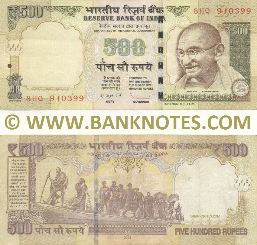 "India 500 Rupees 2012 ""R"" (3DW 475779) (circulated) VF"
