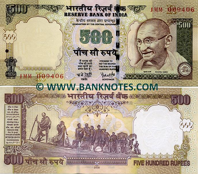 India 500 Rupees 2009 (8GM 620589) (circulated) VF+
