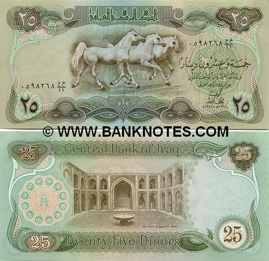 Iraq 25 Dinars 1978 (0627364 ayn-kha/19) (lt. circulated) XF