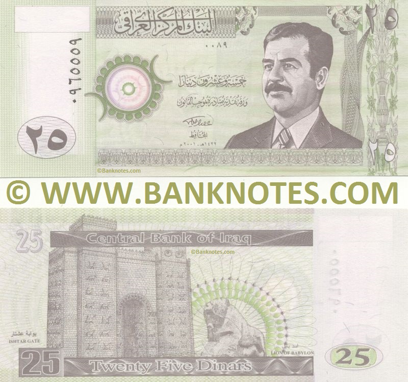 Iraq 25 Dinars 2001 (Serial # 0960000 /Series # 0089) UNC