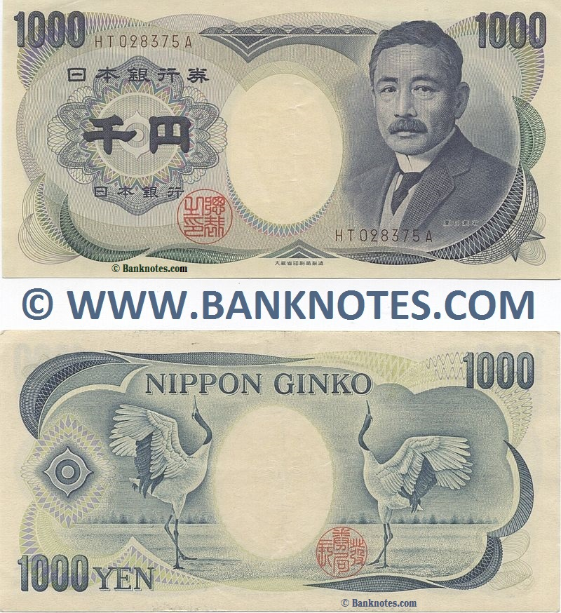 Japan 1000 Yen (1993-) (HT028375A) (lt. circulated) XF+