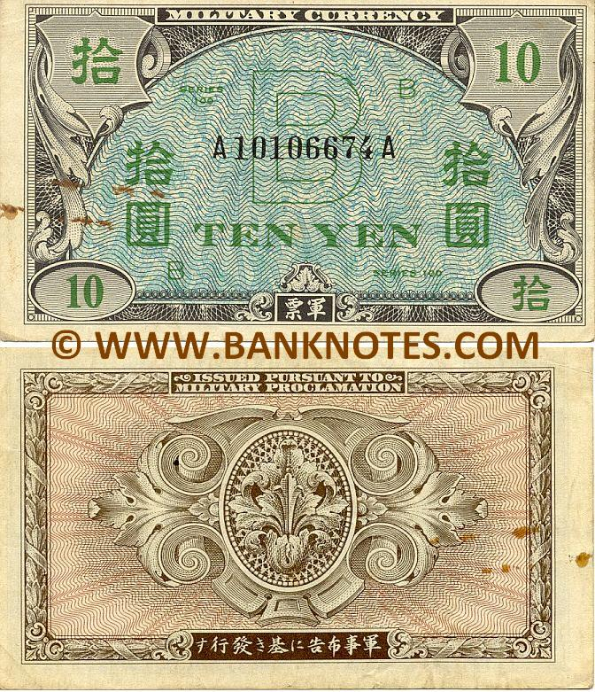 Japan 10 Yen (1945) (Allied Military currency) (A10106674A) (circulated) (some rs) XF