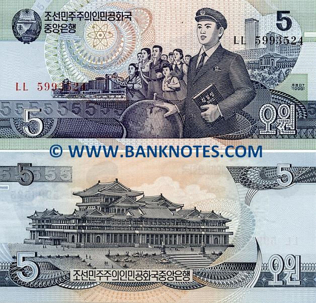 Korea (North) 5 Won 1998 (NN 59935xx) UNC