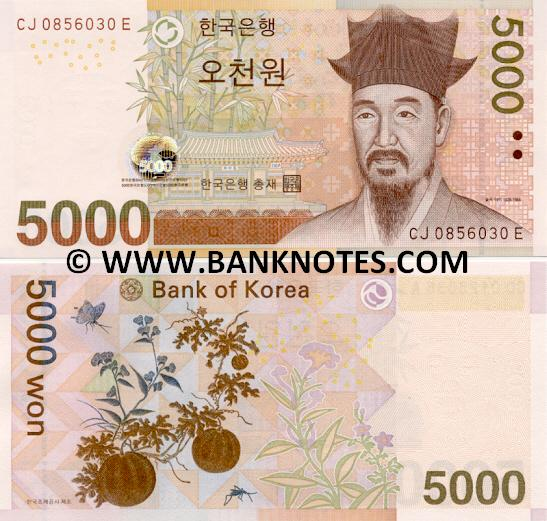 Korea (South) 5000 Won (2006) (DJ08193xxE) UNC