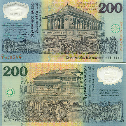 Sri Lanka 200 Rupees 1998 (Black Serial Nos: N/22 5519xx) without folder UNC