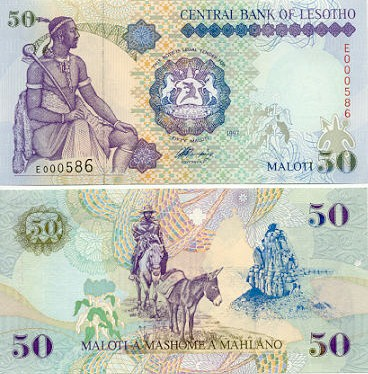 Lesotho 50 Maloti 1997 (X009043) Replacement UNC