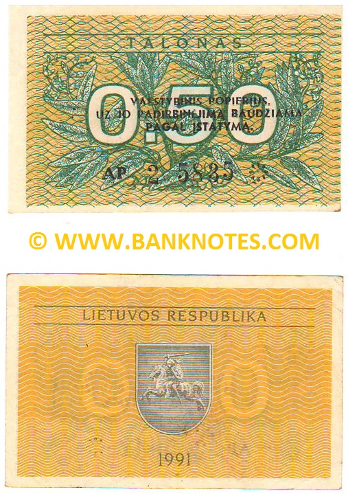 "Lithuania 0.50 Talonas 1991 Double Error (""VALSTYBINIS"" + 1 digit missing) (AP 2_5835) AU"