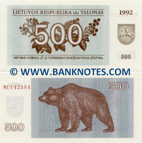 Lithuania 500 Talonas 1992 (Series: MC,OF,LF,LB,MH) UNC