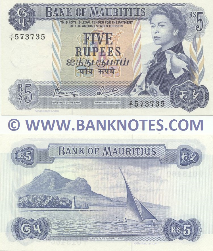 Mauritius 5 Rupees (1973) (Replacement Z/1 573735) (lt. circulated) XF+
