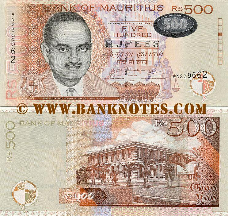 Mauritius 500 Rupees 2007 (AN239664) UNC