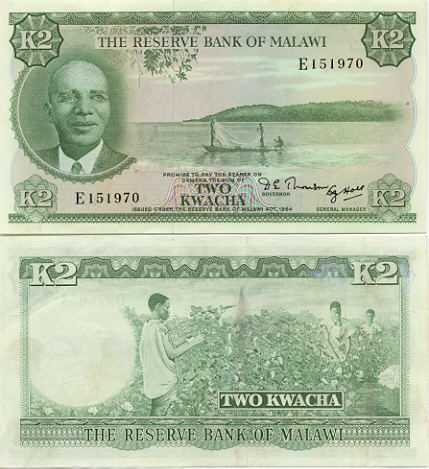 Malawi 2 Kwacha L.1964 (1971) (D276054) (lt. circulated) XF