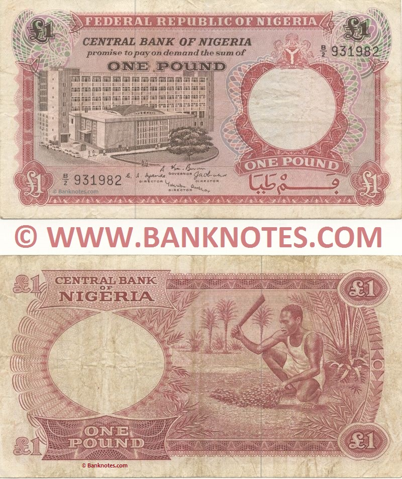Nigeria 1 Pound (1967) (ser#varies) (circulated, corner chunk) F-VF