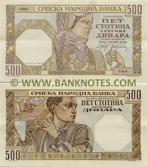 Serbia 500 Dinara 1.11.1941 (ser # varies) (circulated) Fine