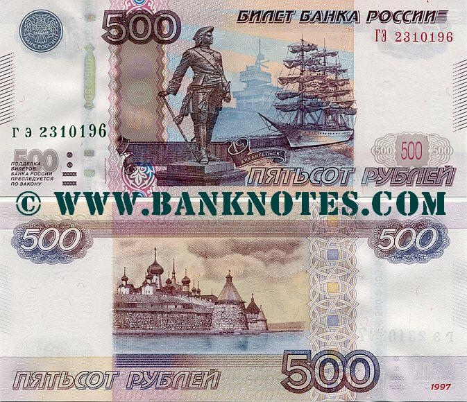 Russia 500 Roubles 2010 (GE 2310298) UNC