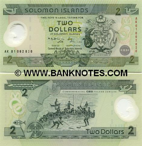 Solomon Islands 2 Dollars 2001 polymer (BH01117xxx) UNC