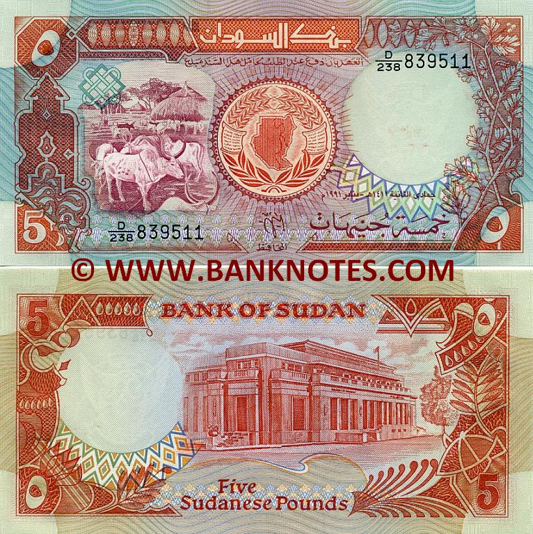 Sudan 5 Pounds 1991 (D/238 83953x) UNC