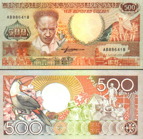 Suriname 500 Gulden 1986 (AA581190) (lt. circulated) XF