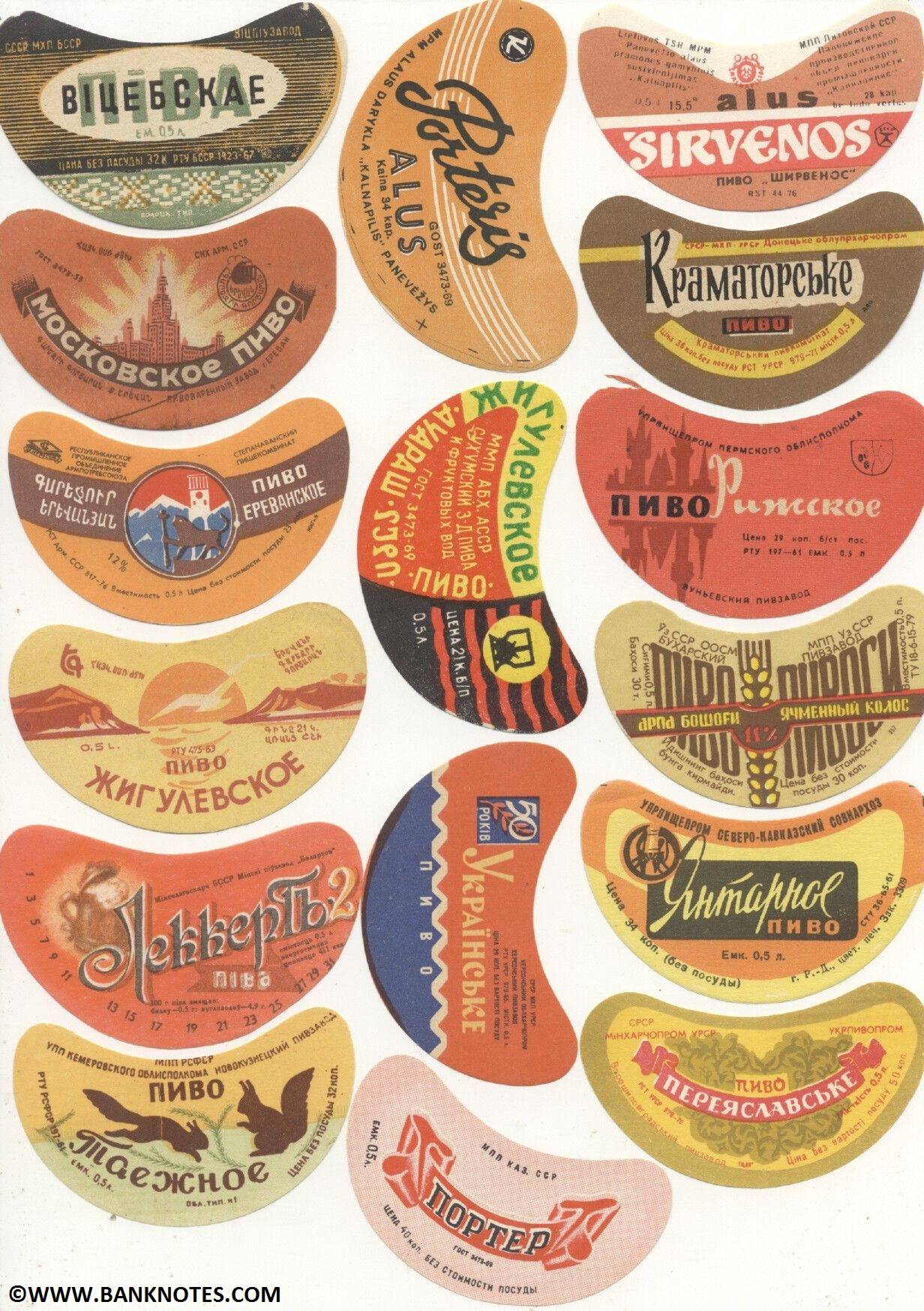 Collection of 118 Soviet beer labels from XX century