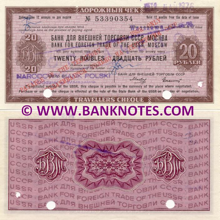 Soviet Union 20 Rubles 1976 (Traveller's Cheque) (Nº53390354) AU