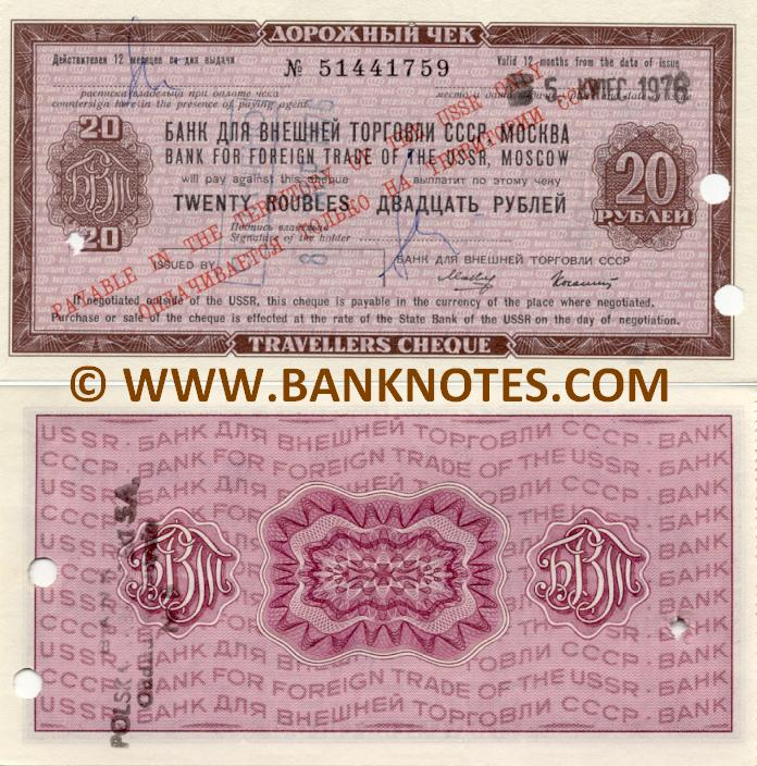 Soviet Union 20 Rubles 1976 (Traveller's Cheque) (Nº51441759) XF