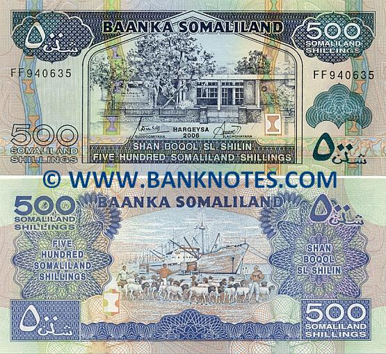 Somaliland 500 Shillings 2011 (LY7964xx) UNC