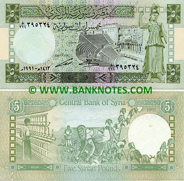 Syria 5 Pounds 1991 (T/229 3953xx) UNC