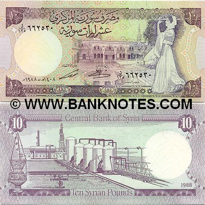 Syria 10 Pounds 1991 (L/213 0174xx) UNC