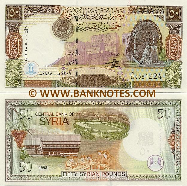 Syria 50 Pounds 1998 (M/17 00512xx) UNC
