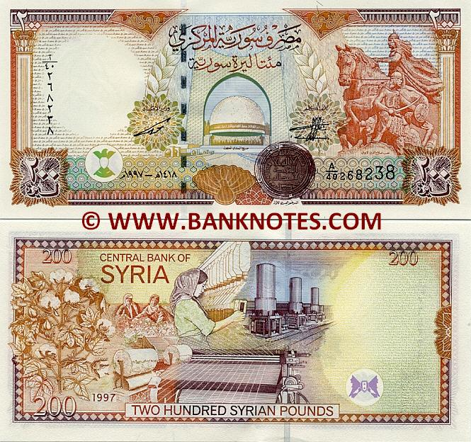 Syria 200 Pounds 1997 (A/40 268261) UNC