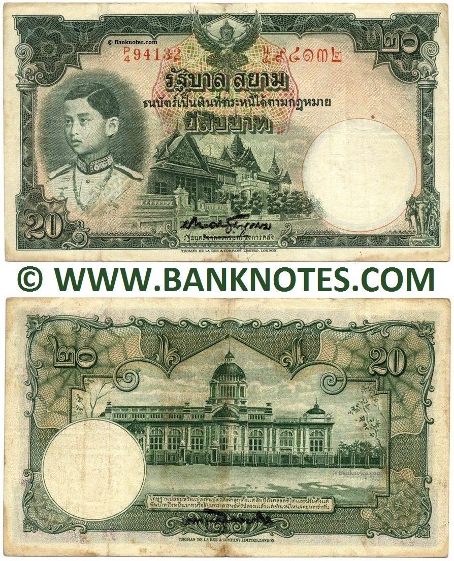 Thailand 20 Baht (1939) (P:4/94132) (circulated) VF