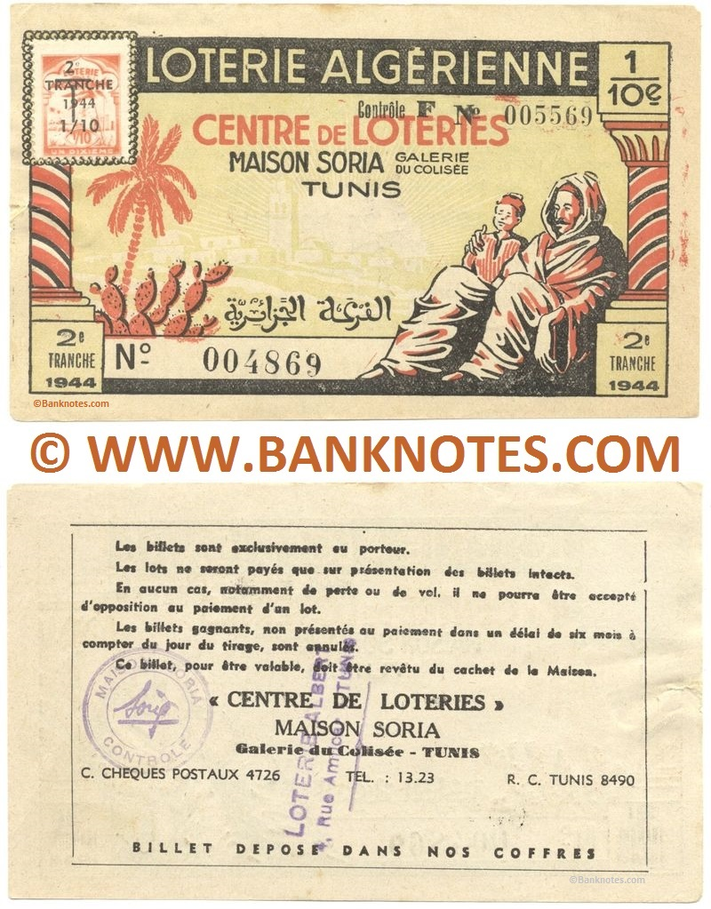 Tunisia Lottery Ticket 1/10 - 2e Tranche 1944 (Serial # 004869) (edge tear) XF-AU