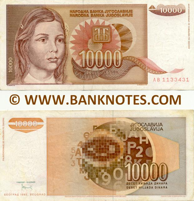 Yugoslavia 10000 Dinara 1992 (Ser # varies) (circulated) VF