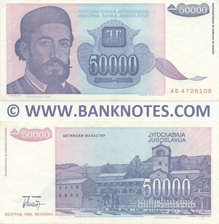 Yugoslavia 50000 Dinara 1993 (Ser # varies) (circulated) VF+